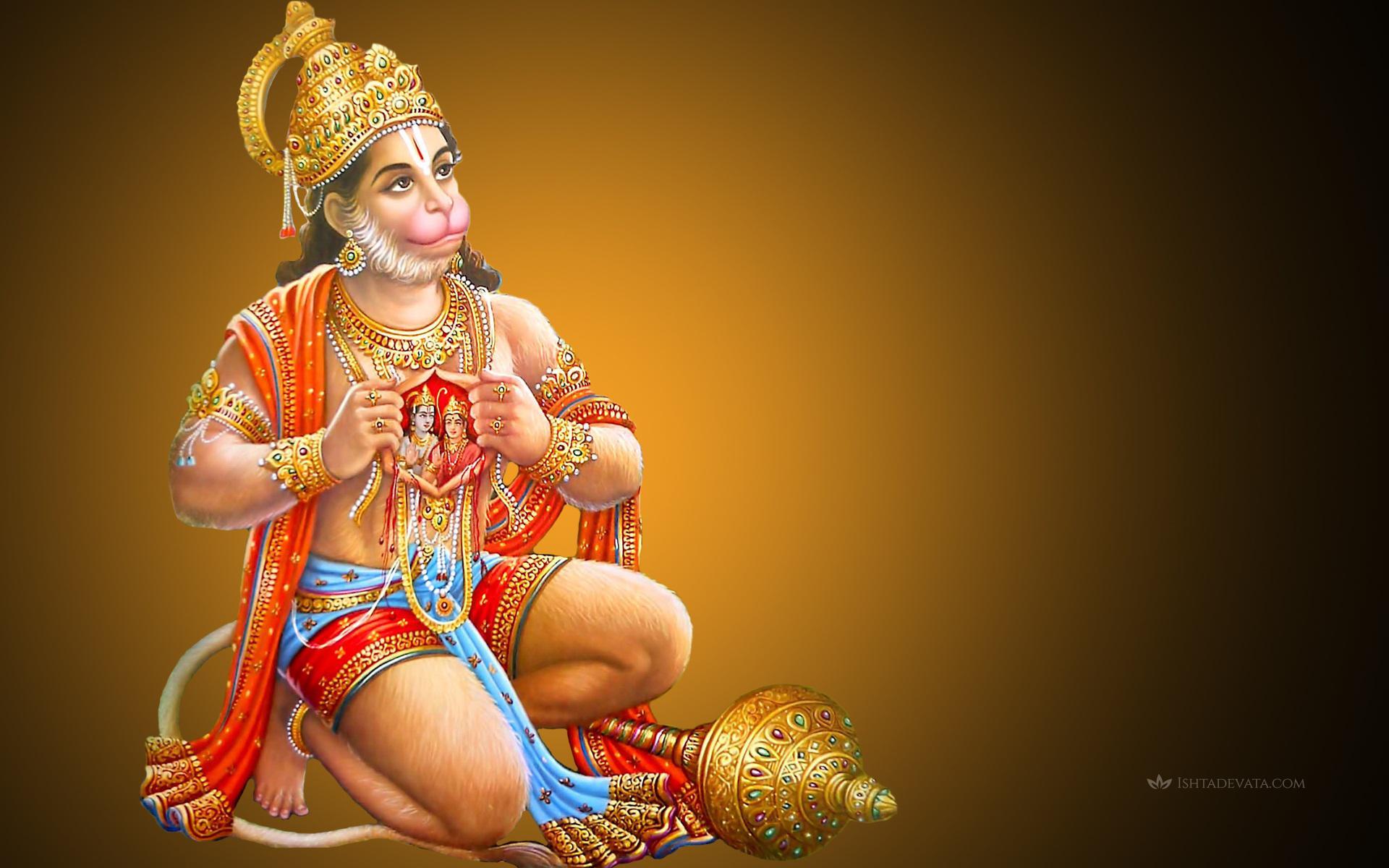 Ramayana : Why God Rama Tricked Hanuman?