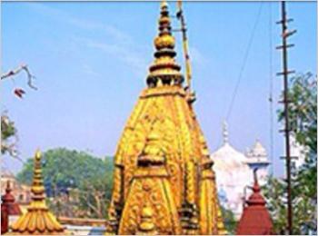 Kashi Vishwanath Jyotirlinga Temple