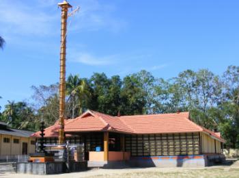 Sree Mahadevar Temple