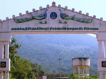 Theerthagiriswarar temple