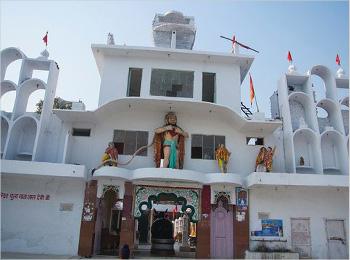 Ram Tirath Temple