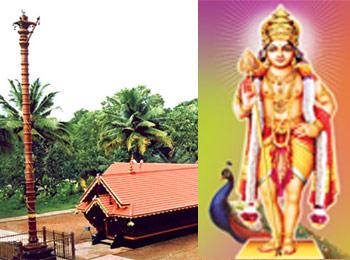 Subrahmanya Swami Temple