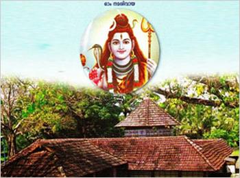 Vellaat Puthoor Sree Siva Temple