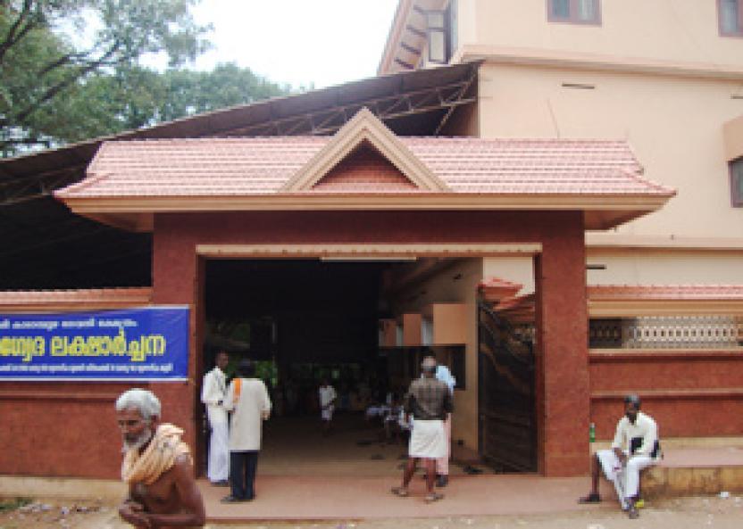Kadampuzha Sree Parvathi Temple