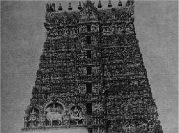Sthanumalayaswami Temple
