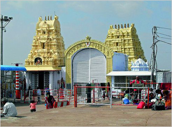 Yadagirigutta Laxmi Narasimha Swamy Temple
