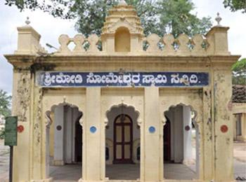 Kodi Someswara Temple