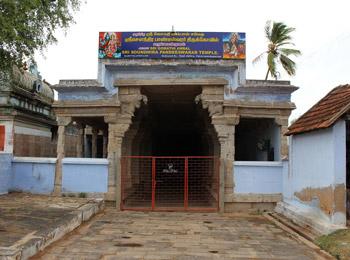Shree Soundhara Pandeeshwarar Temple   Karivalamkulam Nataraja Temple