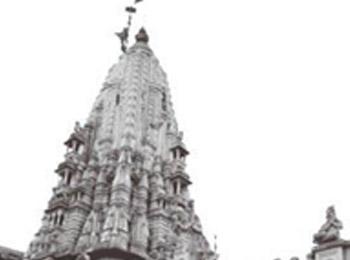 Shri Venkatesha Devasthan