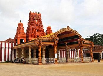 Nallur Sri Kanthaswami Temple