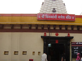 Binkhambi Ganesh Mandir