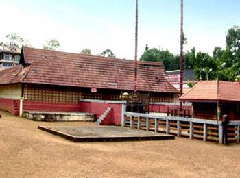 Thrikkalanjoor Sree Mahadeva temple