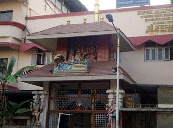 Ayyappa Seva Samgham Temple