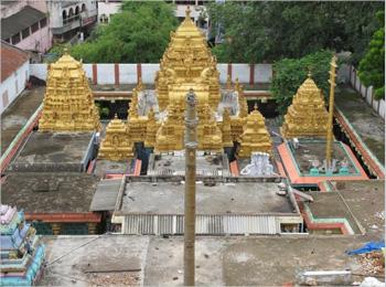 Sri Ksheera Ramalingeshwara Swami Temple