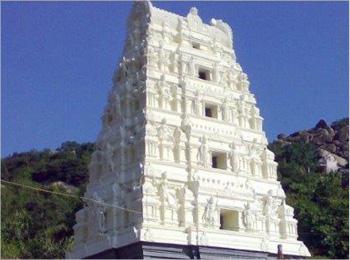 Sri Arthagiri Veera Anjaneya Swami Temple