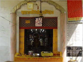 Suraj Khund Temple