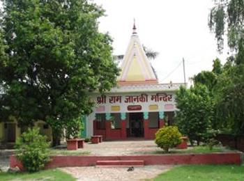 Ram Janaki Temple