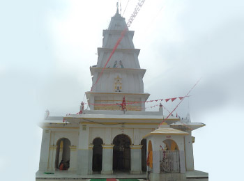 Ugna Mahadev Temple