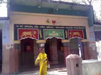 Bhagwati Asthan