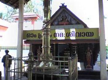 Sasthamangalam Shree Mahadevar Temple