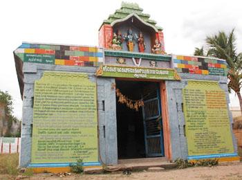 Karivaradaraja perumal temple