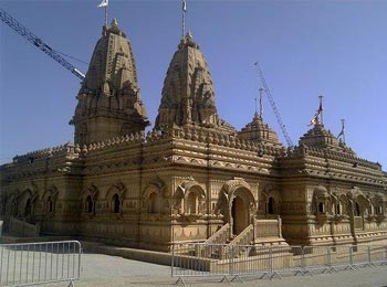 Shri Nath ji Sanatan Hindu Mandir