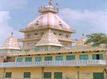 Bhagwathi Mandir