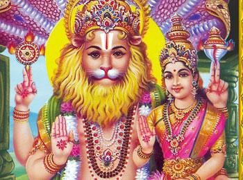 Laxmi Narasimma Swami Temple