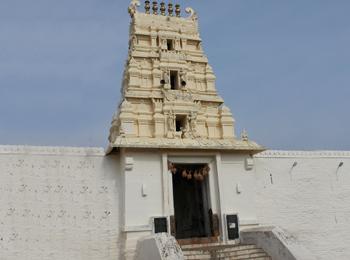 Narasimha Swamy Temple