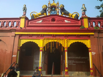 Maa Ambika Sthan   Aami Mandir