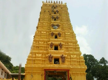 Komuravelli Mallanna Swamy Temple