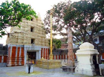 Aluru Ranganathaswamy Temple