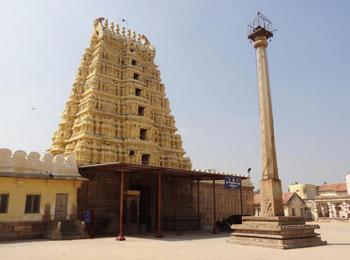 Saumyakeshava Temple