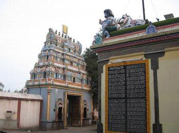 Agatheeswarar Temple