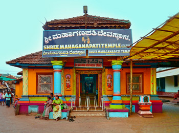 Gokarna Mahaganapati Temple