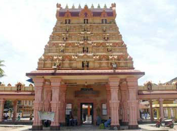 Shree Chitrapura Durgaparameshwari Temple