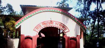 Dirgheswari Temple