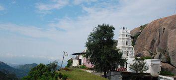 Devarayanadurga Temple