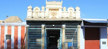 Chengannur Mahadevar Temple