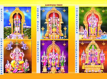 6 Abodes of Murugan