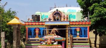 Ezhutharinatheshwarar Temple
