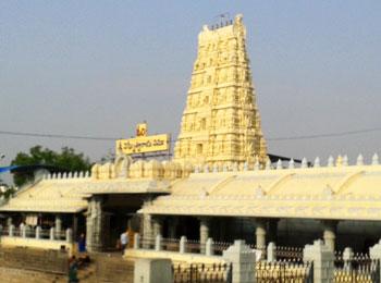 Lord Sri Varasidhi Vinayaka Temple