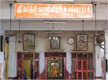 Kanchi Kamakodi Peetham