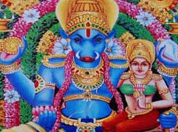 Varahamoorthy Temple