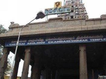 Arulmigu Ekambareswarar Temple