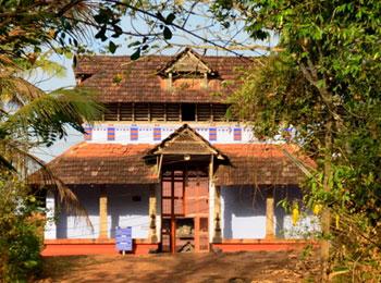 Avittathur Mahadeva Temple