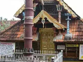Sree Sanakara Narayana Swamy Temple