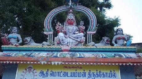 Aadhi Mottai Amman Temple