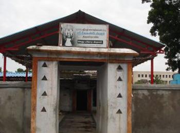 Gerugambaakkam Sri Neelakandeswarar Temple