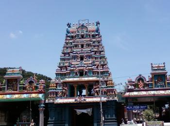 Siva Vishnu Temple